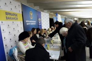 Служба зайнятості торік знайшла роботу для 18 тисяч киян