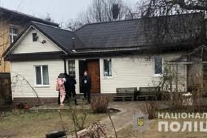 """В Киеве прикрыли """"подпольный"""" садик, детей передали родителям"""