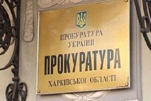 Напад на телевізійників під Харковом: родичці директора лісгоспу оголосили підозру