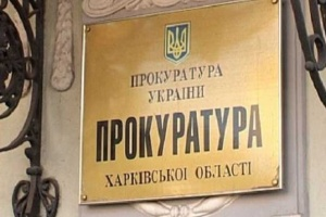 Нападение на телевизионщиков под Харьковом: родственнице директора лесхоза объявили подозрение