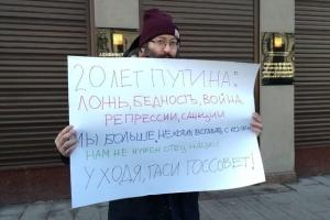 У Росії пройшли одиночні пікети проти змін до Конституції