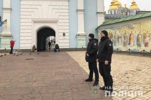 Столична поліція слідкує за порядком у місцях святкування Водохреща