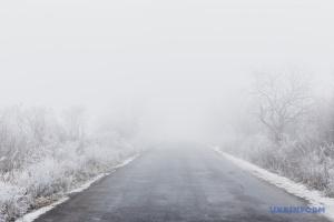 Водіїв попереджають про туман і мокрі дороги