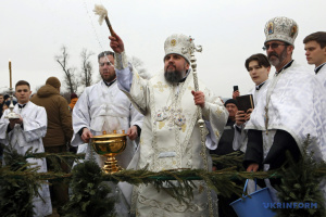 Chrześcijanie obrządku wschodniego wczoraj obchodzili Objawienie Pańskie