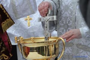 Християни східного обряду святкують Водохреще