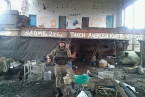 Алексей  Зимин-Башкир