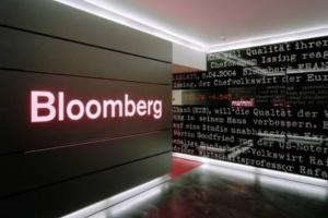 Україна опустилася в рейтингу інноваційних економік Bloomberg