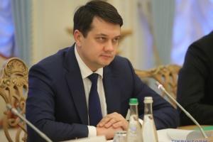 """На внеочередной Раде могут рассмотреть """"земельный"""" и """"банковский"""" законы – Разумков"""