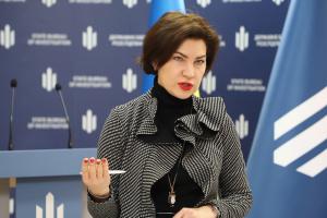 Венедиктова рассказала о 20 обысках по делу полицейской банды из Павлограда