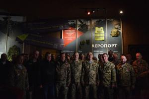 Пам'ять захисників ДАПу вшанували у музеї Другої світової