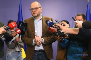 """Заблокированные счета """"Общественного"""": Бородянский заявил, что решение есть"""