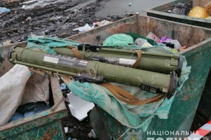 У Житомирі на смітнику знайшли дві РПГ