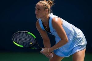Бондаренко поступилася Родіоновій у першому колі  Australian Open