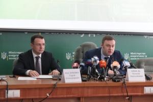 У Міненерго повідомили, скільки ще діятиме вугільна генерація електрики в Україні