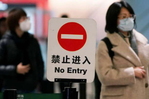 Кількість хворих на коронавірус у Китаї перевищила 570 осіб