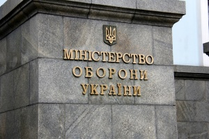 Ukrainian Government grants status of importer to Ministry of Defense