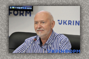 Александр Рудяченко