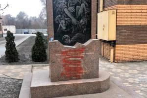 Задержали мужчину, повредившего памятник жертвам Холокоста в Кривом Роге