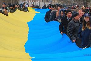Dziś Ukraina obchodzi Dzień Jedności