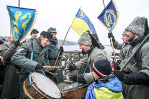 Як Україна відзначила День Соборності