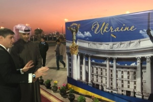 Ukrainian Week kicks off in Kuwait