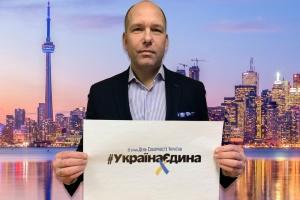 В СКУ в День Соборності України наголосили на важливості єдності українців