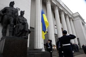 Нова традиція: перед Радою урочисто підняли Державний прапор