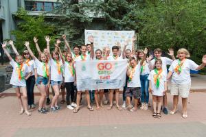 Найбільша освітня волонтерська програма у Східній Європі GoCamp набирає добровольців