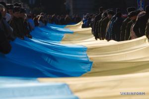 Конгрес українців Канади привітав із Днем Соборності