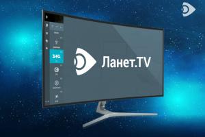 Офіційний телевізійний оператор Ланет.TV як альтернатива супутниковому ТБ