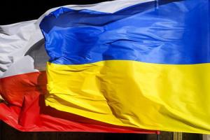 Єдина країна - Україна і Світ / випуск 1528 /