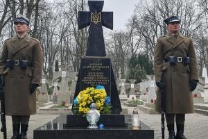 У Варшаві відзначили День Соборності України