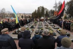 У Львові відслужили панахиду за Героями різних поколінь