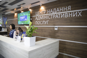 У столичних ЦНАПах запроваджують комплексні послуги для іноземців