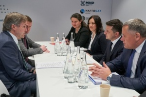 Zelensky, Cargill CEO discuss lending to Ukrainian farmers, Ukrzaliznytsia reform