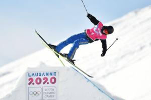 МКМС привітало збірну із завершенням ІІІ зимових юнацьких Олімпійських ігор