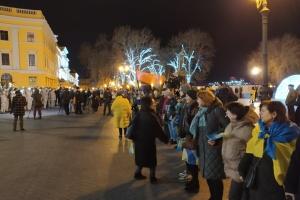 """Одесити відзначили День Соборності """"живим ланцюгом єднання"""""""