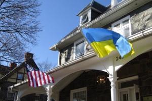 Украина открыла почетное консульство в Филадельфии