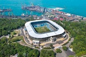 """Фонд гарантування у лютому знову спробує продати стадіон """"Чорноморець"""""""