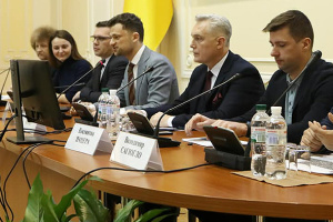 Unified register of Ukrainians to be created in one or two years