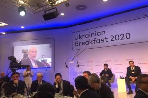 """Гончарук - Ярославському: Українським інвесторам уряд теж надасть """"інвестиційну няню"""""""