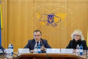 Статус закордонного українця отримали представники 20 країн