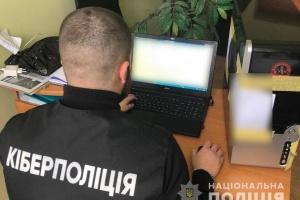 Кіберполіція спіймала хакера, який заражав комп'ютери вірусом-майнером