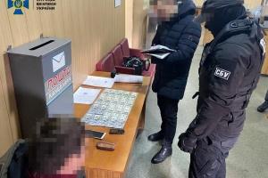 Чиновника Укроборонпрому затримали на хабарі