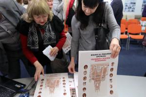 У Харкові презентували календар, присвячений діяльності польських науковців