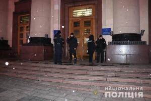 Під стінами Харківської ОДА палили фаєри — поліція відкрила справу