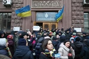 """ДБР заявляє, що депутати """"Євросолідарності"""" порушили закон"""