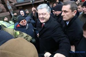 Poroshenko comparece para ser interrogado en el caso de la alta traición