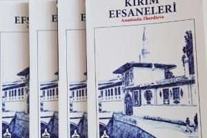 В Туреччині вийшла друком книга української авторки про легенди Криму