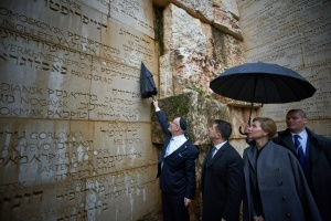 В Ізраїлі задоволені тим, як Зеленський вшанував жертв Голокосту – посол
